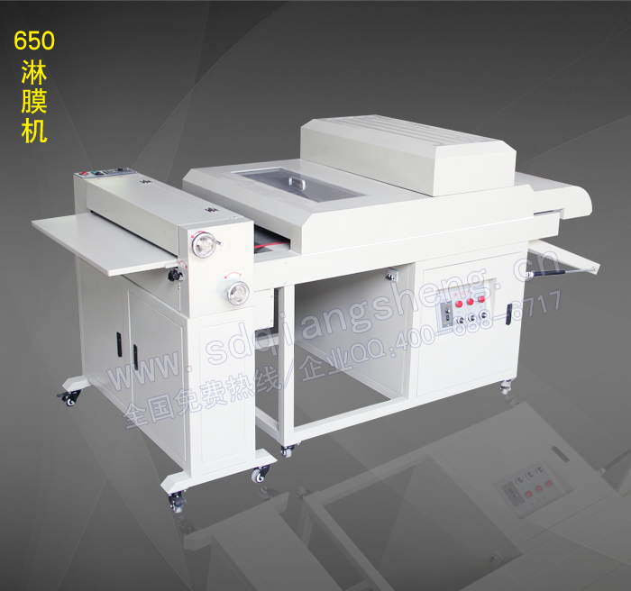 650mm,900mm UV Coating Machine