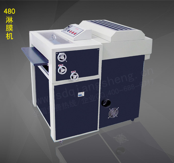 480MM UV Coating Machine
